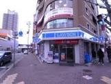 ローソン 六甲道北店