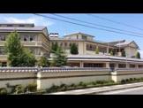 東近江市立五個荘小学校