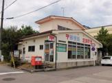 高岡中川郵便局