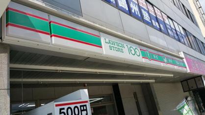ローソンストア100 LS鶴橋駅前店の画像1