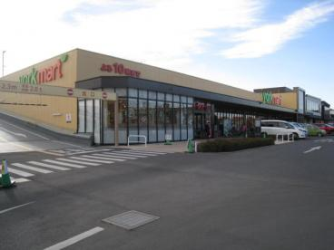 ヨークマート ハレノテラス東大宮店の画像1