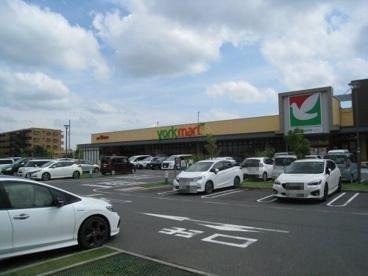 ヨークマート ハレノテラス東大宮店の画像2