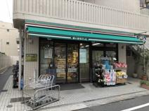 まいばすけっと 大山駅北口店