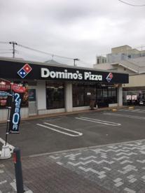 ドミノ・ピザ 神大寺店の画像1