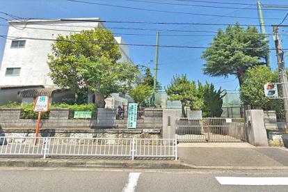 横浜市立一本松小学校の画像1
