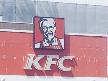 ケンタッキーフライドチキン堺百舌鳥店の画像1