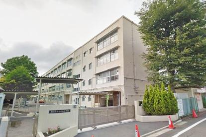 横浜市立左近山小学校の画像1