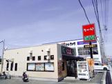なか卯 堺福田店