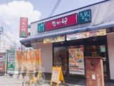 なか卯 北花田店