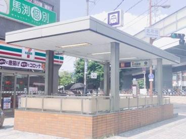 大阪メトロ御堂筋線 北花田駅の画像1