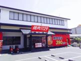 焼肉1129大野芝店