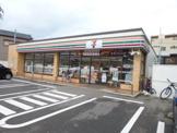 セブンイレブン 新潟横七番町通店