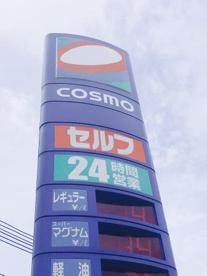 コスモ石油 セルフステーション長曽根の画像1
