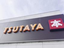 TSUTAYA 天美店
