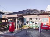 泉北竹城台郵便局