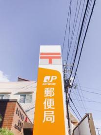 泉北竹城台郵便局の画像2
