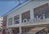 オオゼキ 池尻店