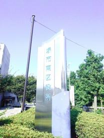 堺市南区役所の画像2