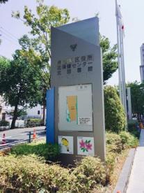 堺市北区役所の画像2