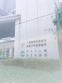堺市北区役所の画像3