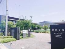 関西大学堺キャンパス