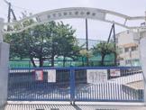 堺市立津久野小学校
