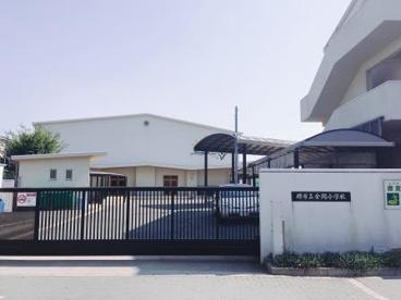 堺市立金岡小学校の画像3