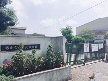 堺市立金岡北中学校の画像1