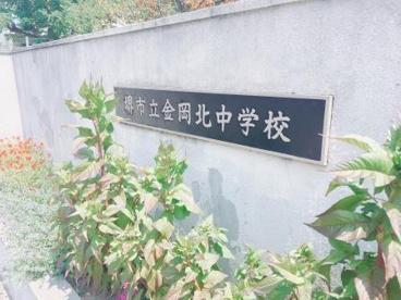 堺市立金岡北中学校の画像4