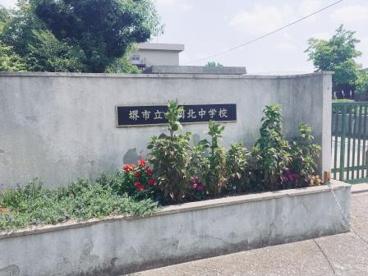 堺市立金岡北中学校の画像5