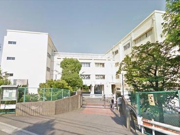 横浜市立洋光台第一小学校の画像1