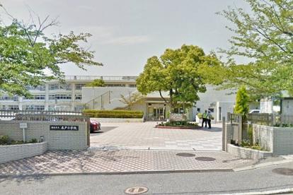 横浜市立庄戸小学校の画像1