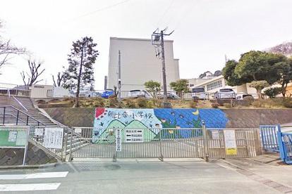 横浜市立朝比奈小学校の画像1