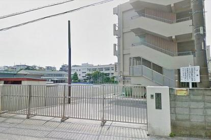 横浜市立六浦小学校の画像1