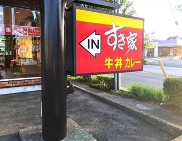 すき家竜ヶ崎NT店の画像1