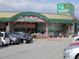 フタバヤ 彦根店