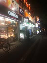 キッチンオリジン 緑橋駅前店の画像1