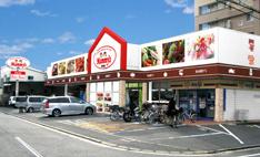 マミーズ 紅葉店の画像1