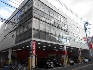 タジマヤ浅草支店の画像1