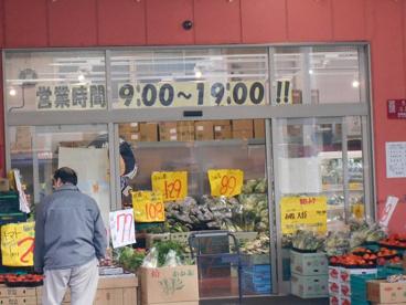 タジマヤ浅草支店の画像2