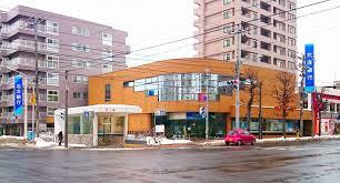 北洋銀行 平岸中央支店(平岸コンサルティングプラザ設置店)の画像1