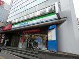 ファミリーマート 津田沼駅北口店