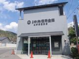京都中央信用金庫二軒茶屋支店