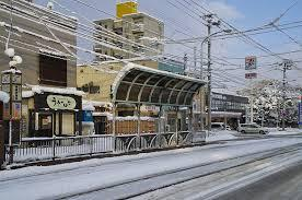 山鼻19条駅の画像1