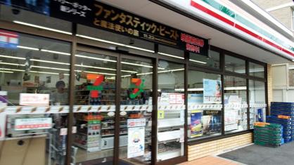 セブンイレブン 新宿上落合3丁目山手通り店の画像1