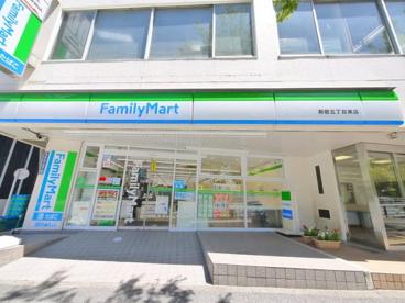 ファミリーマート 新宿五丁目東店の画像1
