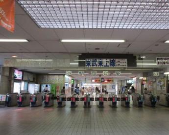 朝霞台駅の画像1