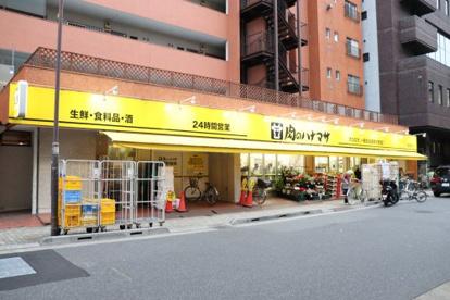 肉のハナマサ 浅草橋店の画像1