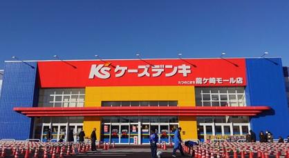 ケーズデンキたつのこまち龍ケ崎モール店の画像1