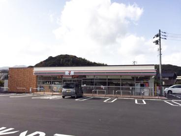 セブンイレブン下関黒井店の画像1